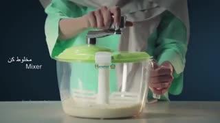 سبزی خشک کن هوم کت محصولی با کیفیت - سیتی کالا