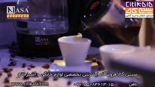 چای ساز ناسا الکتریک مدل NS-516 - خرید جهیزیه در سیتی کالا
