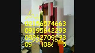 دستگاه آبکاری فانتاکروم 02156574663 ایلیا کالر