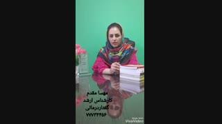 بهترین کلینیک توانبخشی تهران - توانبخشی مهسا مقدم