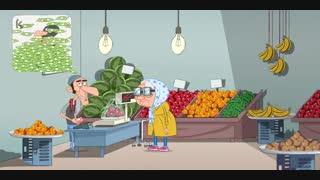 انیمیشن دزدی از کارت بانکی