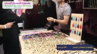 گزارش تصویری از سومین شب جشنواره تابستانی 2020 در کرمان