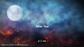 After You+ با ترجمه