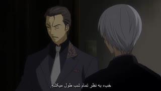 انیمه ی فوق العاده ی بئاتریس جادوگر طلایی قسمت 2 با زیرنویس فارسی