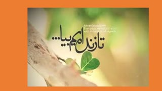 وعده ی دیدار نزدیک است........(بعضی از خیرات و برکات زمان ظهور امام زمان عجل الله تعالی فرجه الشریف)