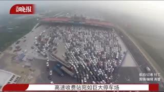 یک ترافیک عجیب در چین