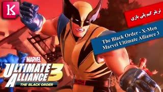 تریلر گیم پلی بازی Marvel Ultimate Alliance 3 The Black Order - X-Men
