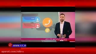 مسیح علی نژاد: خیابون حریم شخصی نیست!